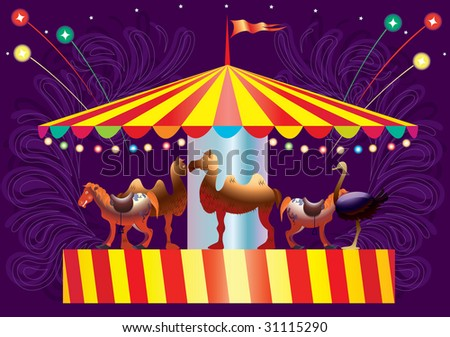 Attraction a roundabout. artificial animals. vector. illustration - stock photo