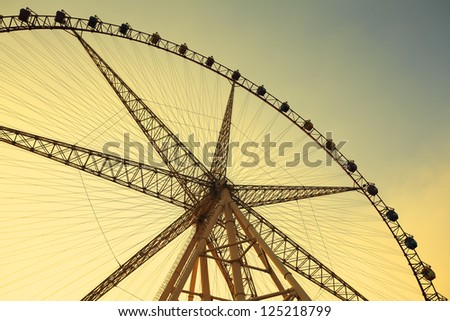 Attraction Ferris wheel - stock photo