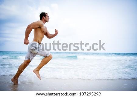 Attractive man enjoying nature - stock photo