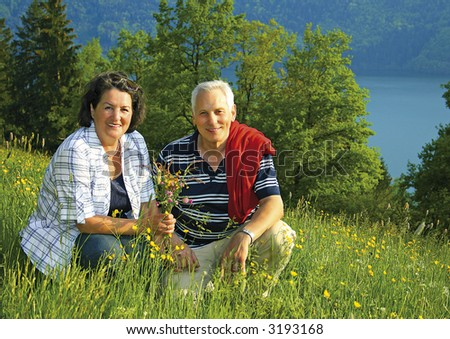 "Attractive married mature couple enjoying togetherness. keyword for this collection is ""seniors77"" - stock photo"