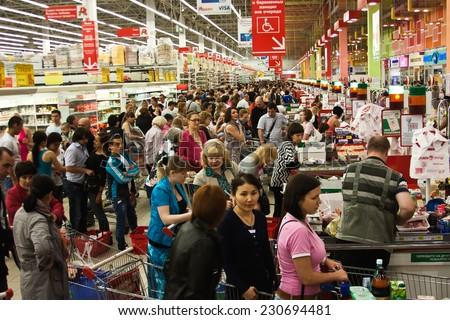 Auchan store rush hour Moscow, summer 16 june 2012, Russia - stock photo