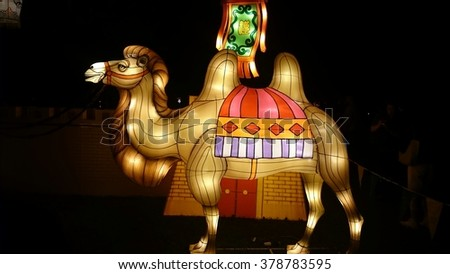 AUCKLAND, FEB. 19 - Camel, one of the 800 spectacular illuminated and handmade Chinese lanterns on display at Chinese Lantern Festival at the Auckland Domain, Auckland, New Zealand on Feb. 19, 2016.