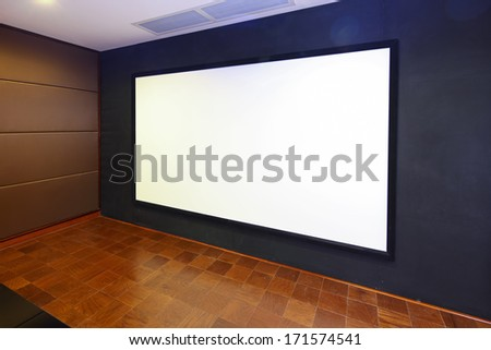 audio-video room and family cinema with projector  - stock photo