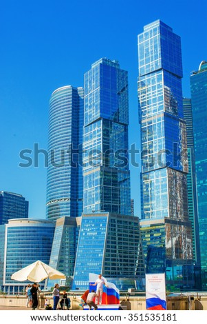 August, 2015, Moscow, Russia.Skyscrapers of Moscow City  : The Moscow International Business Center in Moscow
