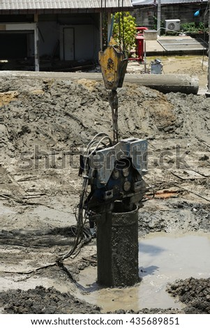 AUGUST 30, 2015 : NONTHABURI - THAILAND : Under-construction pile foundation of concrete building for car parking at Electricity generating authority of Thailand, Nonthaburi