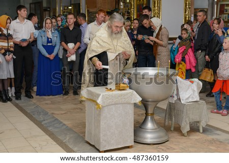 August 12, 2015: Photo of baptized in the Orthodox Church. Cheboksary. Russia