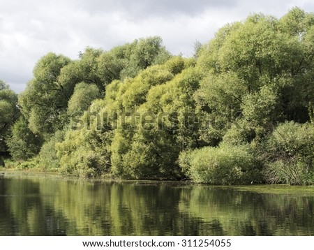 August river landscape - Moscow, Russia - stock photo