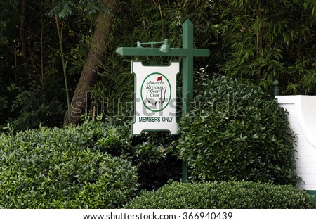 AUGUSTA, GA - MAY 15: An entrance to the Augusta National Golf Club in Augusta, Georgia on May 15, 2015. The Augusta National Golf Club is a country club and home to the annual Masters PGA tournament. - stock photo
