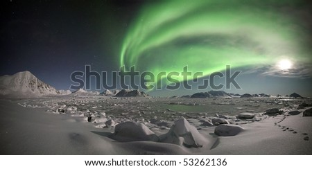 Aurora Borealis - BIG PANORAMA - stock photo