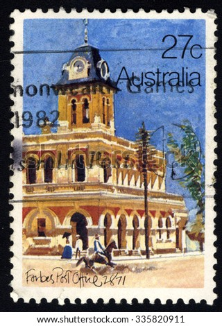 AUSTRALIA - CIRCA 1982: A stamp printed in Australia shows the Historic Australian Post Offices, Forbes, series, circa 1982