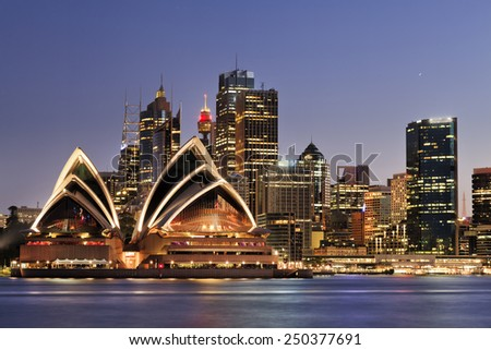 Australia Sydney main city  - stock photo