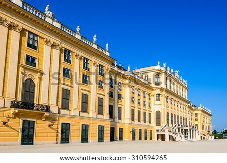 Austria. Schonbrunn Palace in Vienna. It's a former imperial 1,441-room Rococo summer residence in modern Wien - stock photo