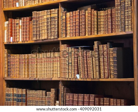 AUSTRIA, VIENNA - AUG 2: Shelf with old books in the National Library of Vienna August 2, 2008