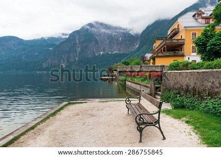 Austria view of the lake and the town of Hallstatt - stock photo