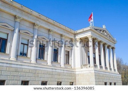 Austrian Parliament Building, Vienna, Austria. The parliament building covers over 13,500 square meters, making it one of the largest structures on the RingstraÃ?Â??e. - stock photo