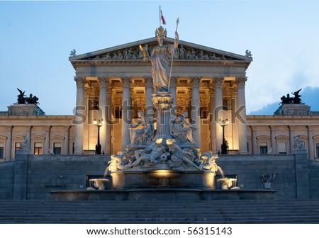 Austrian Parliament in Vienna at night - stock photo