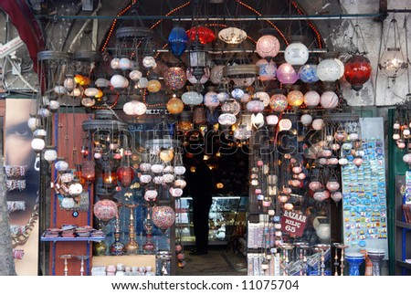 Authentic Turkish Lamps - stock photo
