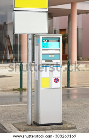 Automated Parking Ticket Payment Machine at Street - stock photo