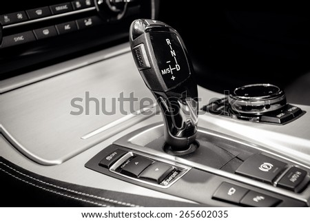 Automatic car transmission - stock photo