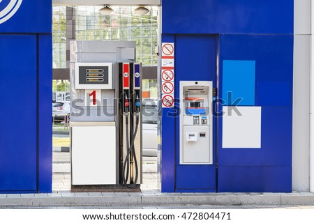 Automatic gas station in the city. Gas stations without operator.