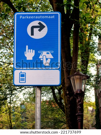 Automatic parking sign - stock photo
