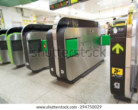 Automatic ticket gates of railway