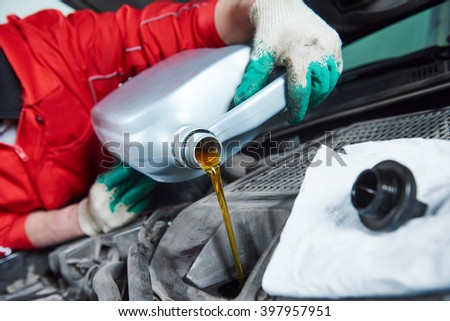 automobile car oil replacement - stock photo
