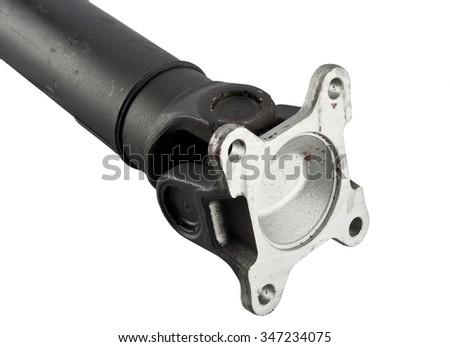 automobile metal cardan shaft isolated on white background - stock photo