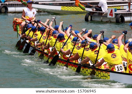 Autralia team paddling in Club Crew World Championships 2008 (Held on 31 July - 3 August 2008 in Penang, Malaysia) - stock photo