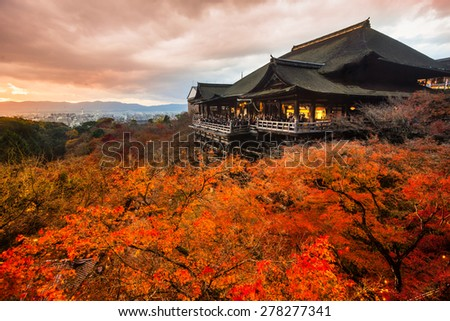 Autumn Color at Kiyomizu-dera Temple in Kyoto, Japan - stock photo