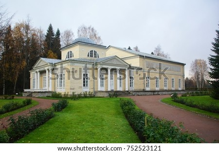 Autumn Evening and Pavilion of Roses in Pavlovsk Park
