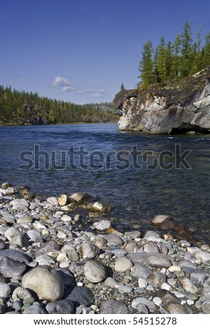 Autumn in Sub-polar Ural Mountains. A kind on mountains and the rivers 4