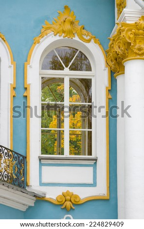 Autumn in Tsarskoe selo. Window of Hermitage Pavilion at Catherine Palace in Pushkin near St. Petersburg, Russia - stock photo