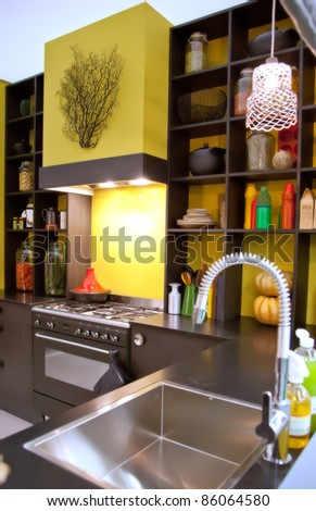 autumn kitchen - stock photo