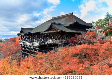Autumn Kiyomizu-dera Temple in Kyoto, Japan. - stock photo