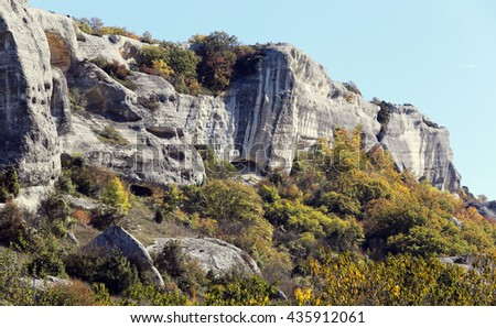 autumn landscape Ancient city of Eski-Kermen in Crimea