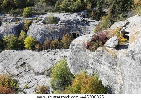 autumn landscape Ancient city of Eski-Kermen in Crimea - stock photo