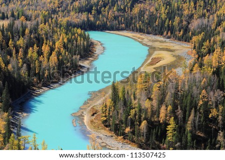 Autumn landscape in China - stock photo