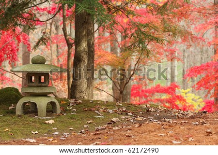 Autumn landscape with Japanese Lantern. - stock photo