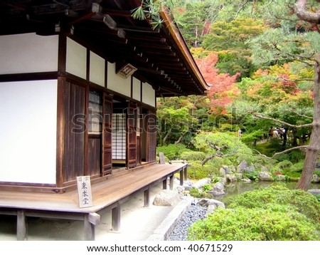 Autumn nature, the Togudo building and the Ginkakuji (Silver Pavilion) gardens in Kyoto, Japan - stock photo
