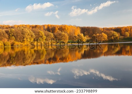 Autumn panorama at sunny day. Beautiful rural landscape. - stock photo