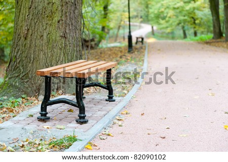 Autumn park. Rainy weather. The Lvov park - stock photo