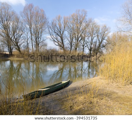 Autumn River. Nature composition. - stock photo