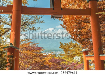 Autumn scene in Japan - Mt. Fuji through a gate - stock photo