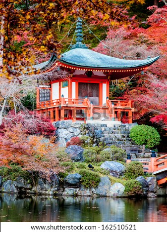 Autumn season,Daigoji Temple Japan - stock photo