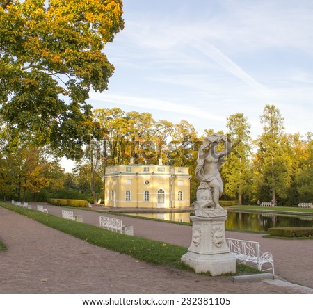 Autumn View in the old St.Peterburg's Park.Pavilion reflecting in the pond in Catherine park in Tsarskoe Selo - stock photo