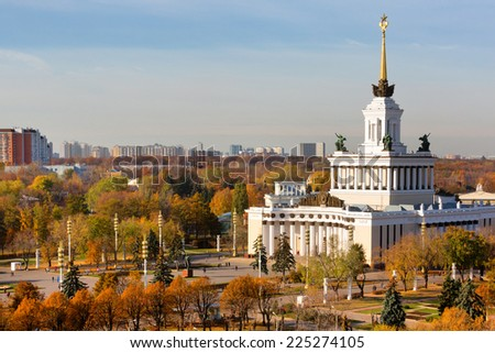 Autumn view of Central Pavilion and Central Avenue at the Exhibition of Achievements of the People's Economy in Moscow, Russia  - stock photo