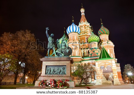 Autumn view of Saint Basil's Cathedral at night, Red Square, Moscow, Russia - stock photo