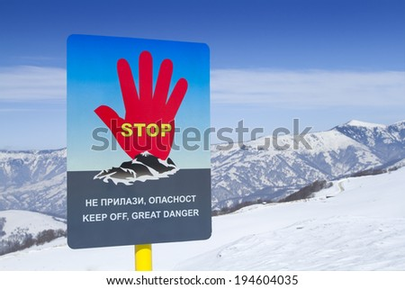 Avalanches warning sign in ski resort - stock photo