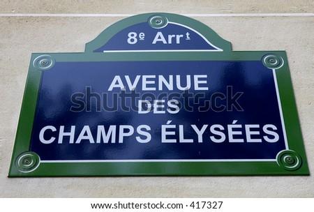 Avenue des champs elysees, paris, france - stock photo